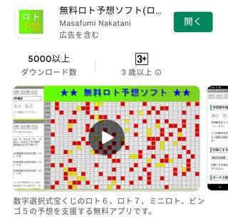 android-app.jpg