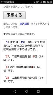 miniloto-1000-yoso.jpg