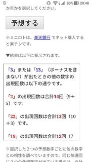 miniloto-1034-yoso.jpg
