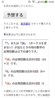 miniloto-1041-yoso.jpg
