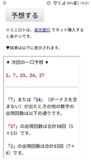 miniloto-1048-yoso.jpg
