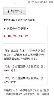 miniloto-1078-yoso.jpg