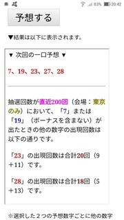 miniloto-1115-yoso.jpg