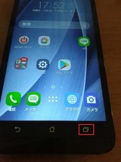 AsusZenFone2-ZE551ML-multi.jpg