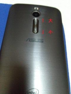 AsusZenFone2-ZE551ML-oto.jpg
