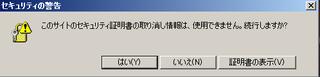 abematv-error.png