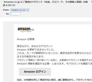 amazon-info.png