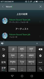 falcom.jpg