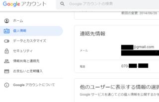 google-account.png