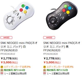 neogeo-mini-pad.png