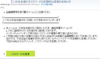 smbc-co-jp.png